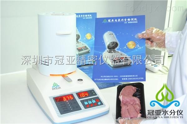 火腿水分测试仪选型/检定规程