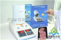 注水肉冠亚水分仪种类及应用