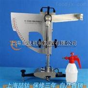 BM-3摆式摩擦系数仪现货热销/摆式摩擦系数仪哪里有/实验用摆式摩擦系数试验仪