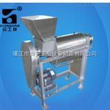 全自动不锈钢多功能榨汁机