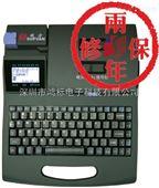 硕方号码套管打印机打号印字机TP66I