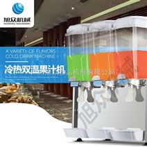 旭眾冷飲機 多功能冷飲機 冷飲機廠家