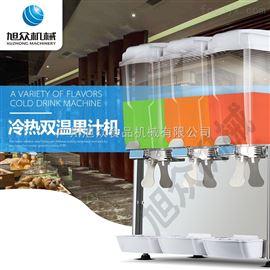 XZ-LY18-32旭众冷饮机 多功能冷饮机 冷饮机厂家
