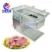 中型台式切肉机