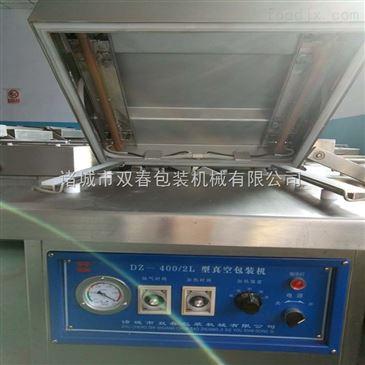 烧烤熟食真空包装机
