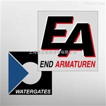 德国END-Armaturen