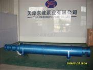 潜水泵-天津QJR耐高温潜水泵-耐高温污水泵-热水耐高温潜水泵