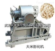 XLR-QP50--米深加工设备