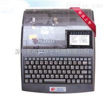 硕方TP86高速全自动号码套管打印机