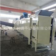 隧道式铁粉烘干机 压制铁粉球烘干机 工业用带式流水式烘干机