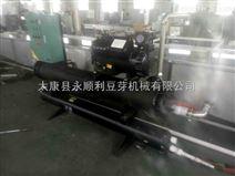 江西九江廠家直銷全自動豆芽生產線