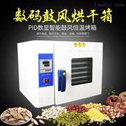 五谷杂粮烘焙机|中药材烘焙机价格