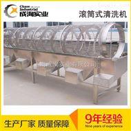 CXP-QX-GT滚筒式清洗机