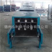 永利直销化工颗粒烘干机 隧道式干燥机 催化剂干燥设备定制加工