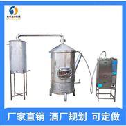 滁州不銹鋼釀酒機械設備 大型釀酒設備廠家