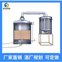 桂林小型全自動釀酒機 不銹鋼煮酒器廠家