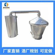 淮南小型釀酒機械 金濤家庭釀酒設備廠家
