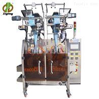DXD-F自动粉末包装机生产厂家