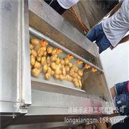 廠家直銷馬鈴薯去皮高壓噴淋氣泡清洗機