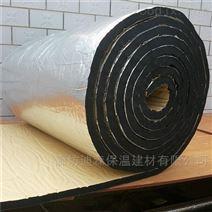 橡塑保温板价格_正品价格
