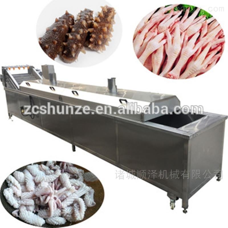 多功能蛤蜊小虾皮预煮机