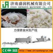TSE70营养米加工机械厂家