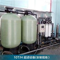 水净化大型工业工厂用超滤水处理设备