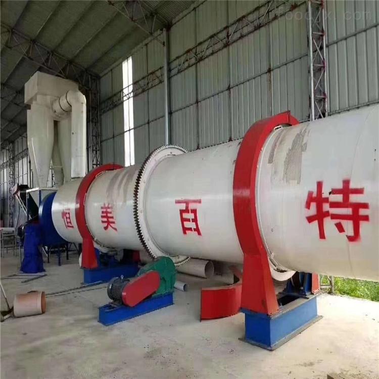 加工直��1.5米×�L15米污泥�L筒烘干�C