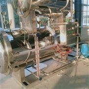供應熱水循環雙層高溫高壓滅菌鍋 廠家