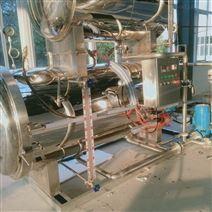 生產定制不銹鋼咸鴨蛋高溫高壓殺菌鍋