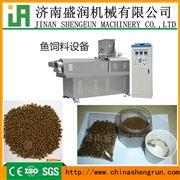 TSE70狗粮生产设备报价 盛润