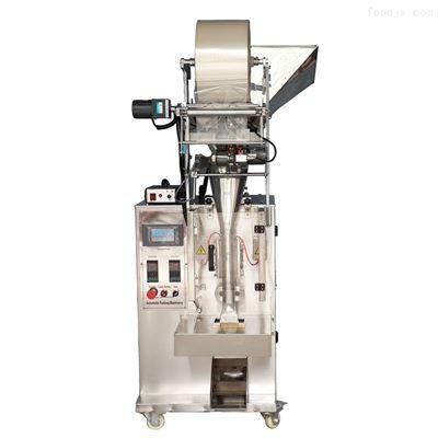 DXD-50FB调味粉边封粉末包装机
