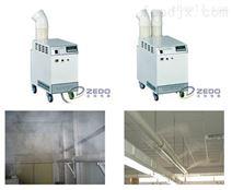 防范廠房干燥用超聲波加濕機