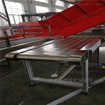 小型输送机传送带 食品不锈钢输送设备厂家