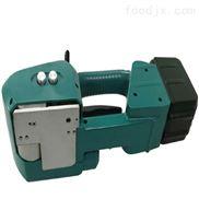 普寧儲電式打包機批發手持捆扎機自動捆包機