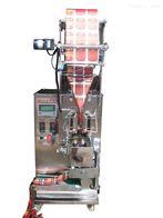 DXD-50Y2广州旭光高速液体包装机