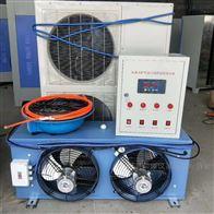 FHBS型湖南恒温恒湿养护设备