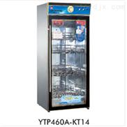 YTD430-1F-齐齐哈尔亿高商用单门紫外线消毒柜厂家销售