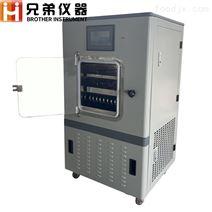 蛋白冷冻干燥机LGJ-10FD冻干粉中试冻干机