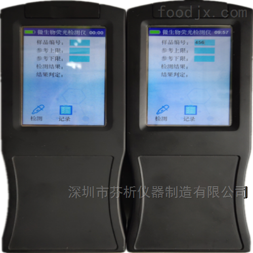 CSY-ATP荧光检测仪厂家