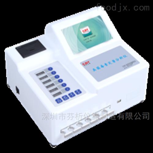 干式荧光免疫层分析仪