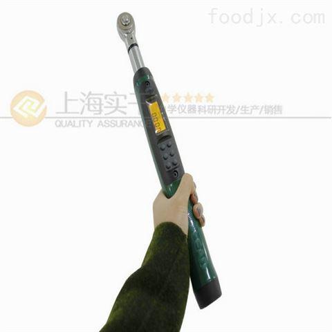 单位自动切换扭力矩扳手四川600-3000N.m