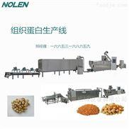 高效节能大豆蛋白生产设备自动化85型号