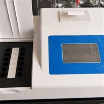 SP21芝麻油纯度速测仪