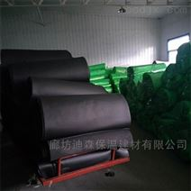 橡塑板廠家進貨價格