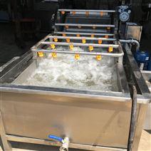 海参气泡清洗机