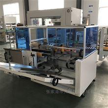 DCK-600纸箱成型机纸箱开箱机