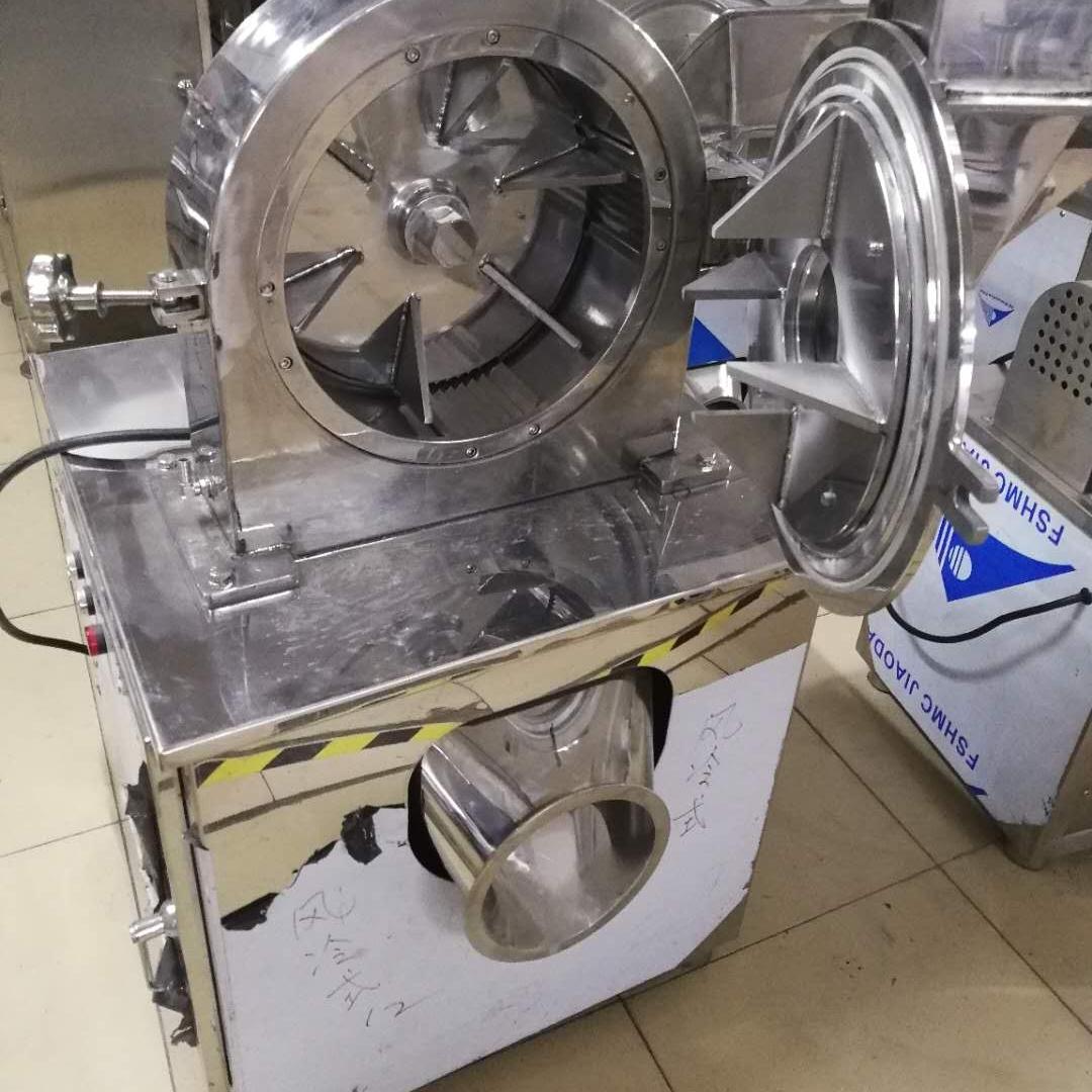 风冷式打粉机涡轮粉碎机