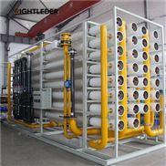 二級反滲透純凈水設備