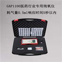 生鲜包装顶空分析仪